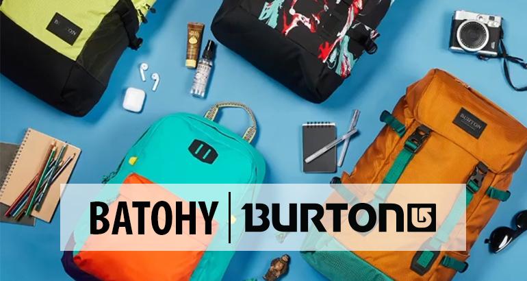 Batohy BURTON