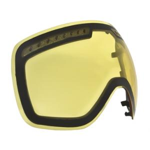 Dragon XS RPL lens yellow