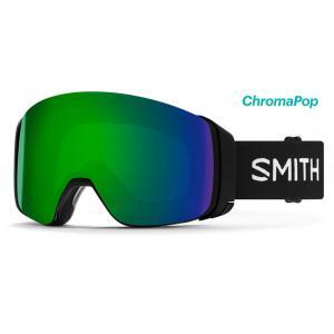 Lyžařské brýle Smith I/O             BLACK CP SN GRN MIR