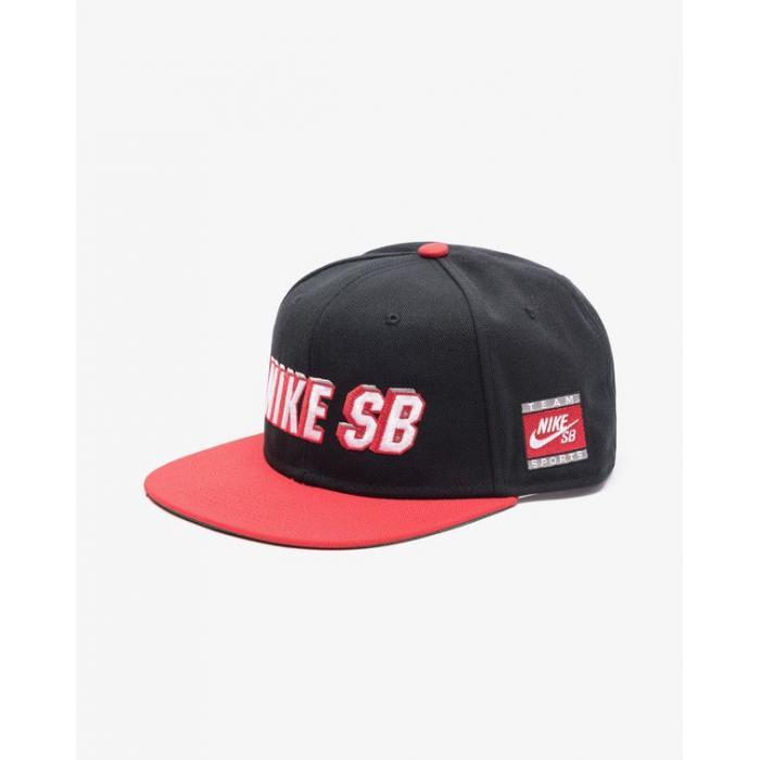 Kšiltovka Nike SB PRO CAP SB black/university red/university red